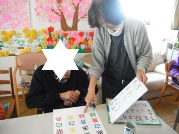色読みB2.jpg